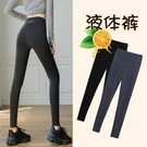 春秋鯊魚皮打底褲女外穿薄款收腹瘦腿瑜伽芭比黑褲子大碼2021新款