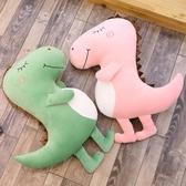 恐龍玩偶長條抱枕公仔懶人女孩抱著睡覺毛絨玩具可愛生日禮物娃娃