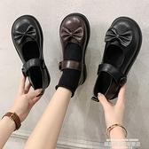 娃娃鞋 軟妹可愛小皮鞋日系圓頭女學生百搭娃娃鞋平底學院風JK鞋子制服鞋 萊俐亞 交換禮物