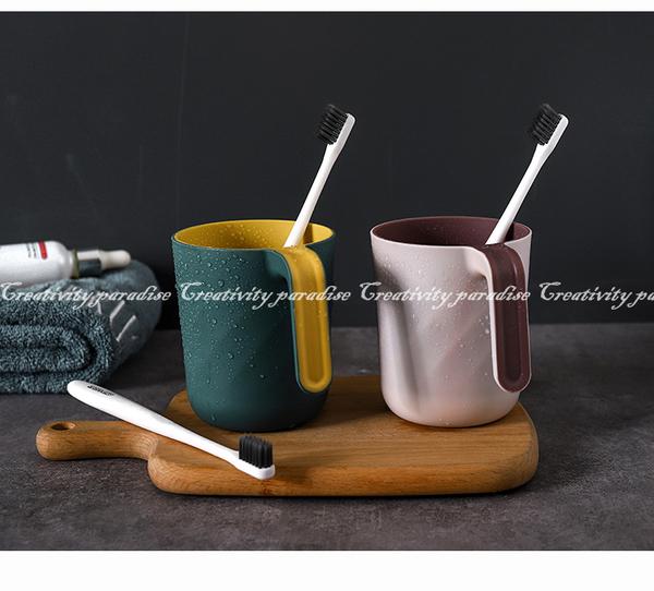 【雙色漱口杯】北歐風帶手柄刷牙杯 情鋁水杯 馬克杯