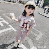 潮童裝女童夏裝新款洋氣兒童套裝時尚寶寶短袖短褲兩件套韓版   伊鞋本鋪