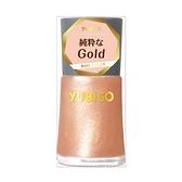 YUBICO 指甲油 (琥珀金星) (12mL)