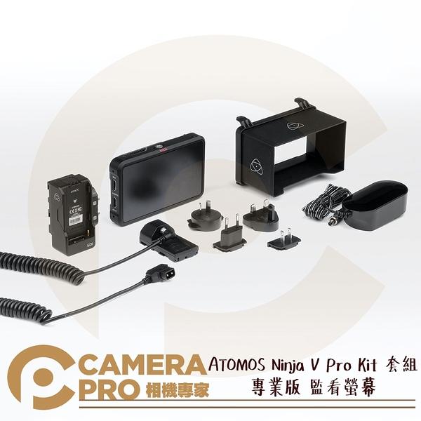 ◎相機專家◎ ATOMOS Ninja V Pro Kit 套組 專業版 監看螢幕 外接螢幕 監視器 公司貨