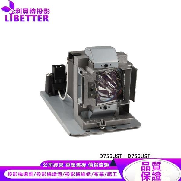 VIVITEK 5811118004-SVV 原廠投影機燈泡 For D756UST、D756USTi