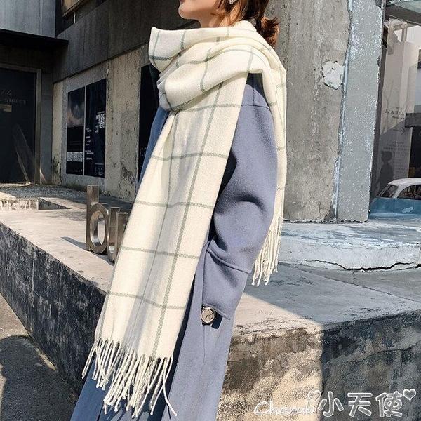 圍巾 圍巾女秋冬季學生日系韓版百搭情侶加厚保暖可愛少女圍脖男潮 小天使 99免運