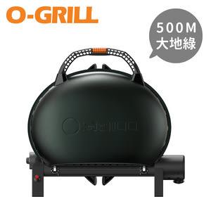 O-Grill 500M型 美式時尚可攜式瓦斯烤肉爐大地綠