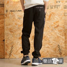 【CP1778】獨家款彈力太空棉縮口休閒運動長褲(黑色)● 樂活衣庫