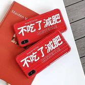 ~SZ24 ~曲面行李箱不吃了減肥軟殼iphone XS MAX 手機殼iphone XR XS 手機殼iphone 8plus 手機殼iphone 6s pl