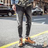 降價兩天-大尺碼牛仔褲春季新品大尺碼牛仔褲男日系復古哈倫褲男小腳牛仔褲男修身男褲