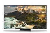 新竹家庭劇院專賣店《名展影音》贈高畫質HDMI SONY 65吋 KD-65Z9D 4K 液晶電視