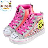 《布布童鞋》SKECHERS_TWI_LITES2.0_亮片圓形笑臉桃銀色兒童運動鞋(17~23公分) [ N0R15LG ]