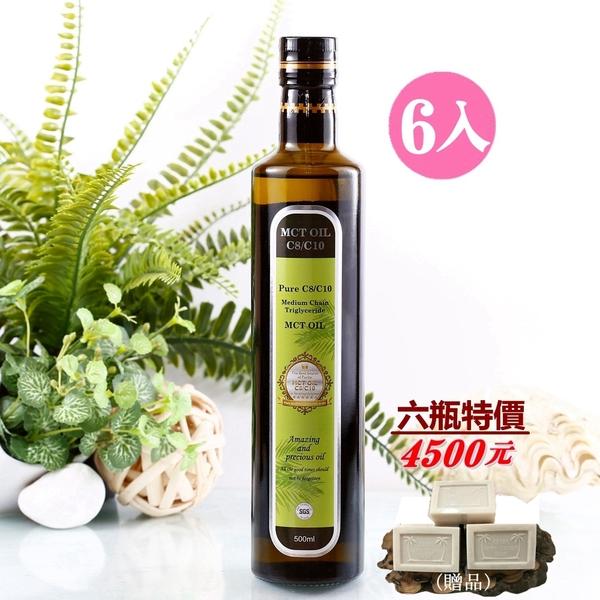 (六瓶優惠組)皇冠特級 MCT防彈能量油 x 6入~加送乳霜皂3個