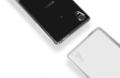 【妃航】 Sony Xperia C5 Ultra TPU 軟套 軟殼 果凍套 清水套 保護套 透明