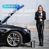 車載充氣泵汽車小轎車用便攜式電動輪胎12v加氣泵無線打氣筒 快速出貨
