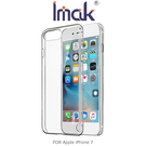 【愛瘋潮】IMAK Apple iPhone 7 羽翼II水晶保護殼 加強耐磨版 透明保護殼 硬殼 手機殼