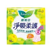 蕾妮亞 淨吸柔護 輕薄日用 衛生棉 22cm (16片x2包)X3組