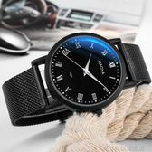 手錶 新款手錶男學生韓版簡約潮流休閒大氣夜光中學生非機械手錶女 城市科技旗艦店DF