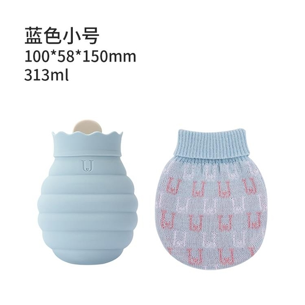 暖手袋暖手寶 硅膠熱水袋暖肚子嬰兒防爆注水暖水袋女暖手寶可愛暖寶寶 優拓