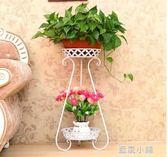 鐵藝歐式花架多層客廳落地陽台吊蘭花盤架綠蘿花架子花幾igo 藍嵐