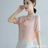夏季新款韓版優雅蝴蝶結雪紡襯衫女裝甜美短袖純色襯衣上衣 雙十一全館免運