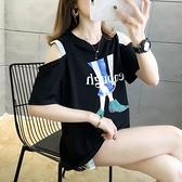 心機短T 純棉短袖t恤女ins潮2021夏季新款韓版時尚洋氣寬鬆顯瘦露肩上衣服