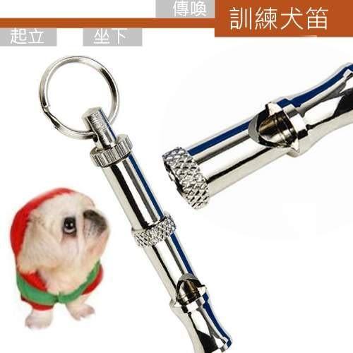 【培菓平價寵物網】寵物專用隨身攜帶》寵物訓練超聲波口哨│犬笛