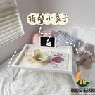 韓風白色床上小桌子懶人折疊餐桌塑料學生宿舍用筆記本電腦桌【創世紀生活館】