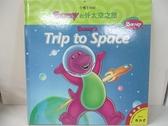【書寶二手書T9/語言學習_D5G】Barney的外太空之旅_馬克·S·伯恩塔爾