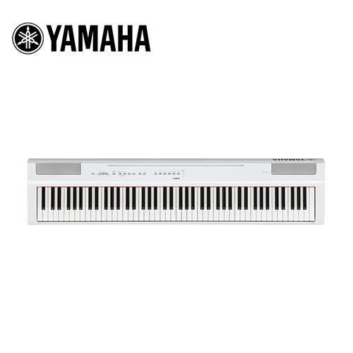 【敦煌樂器】YAMAHA P125 WH 88鍵數位電鋼琴不含琴架組 典雅白色款