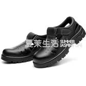 勞保鞋男女夏季涼鞋透氣輕便防砸防刺穿鋼包頭耐磨防護工作鞋·快速出貨