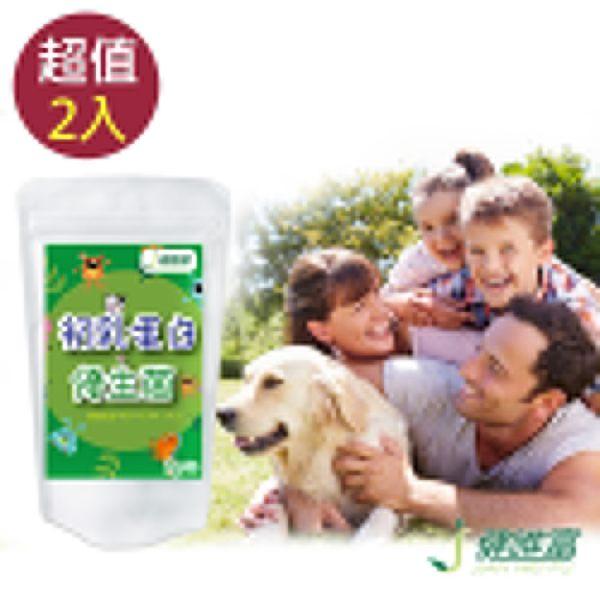 【健唯富】初乳蛋白+優生菌(15包x2袋)