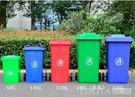 戶外垃圾桶大號加厚240升塑料垃圾箱環衛室外240L帶蓋大碼ATF LOLITA