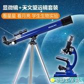 MUOU/慕鷗 生物顯微鏡1200倍 天文望遠鏡全金屬學生兒童生日禮物 麥田家居館