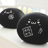 【BlueCat】日本顏文字黑色饅頭小沙球 圓球 玩偶 (10cm)