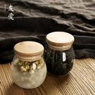 茶葉罐 迷你小茶葉罐玻璃透明便攜存茶罐盒密封旅行包裝家用糖果瓶子【快速出貨八折搶購】