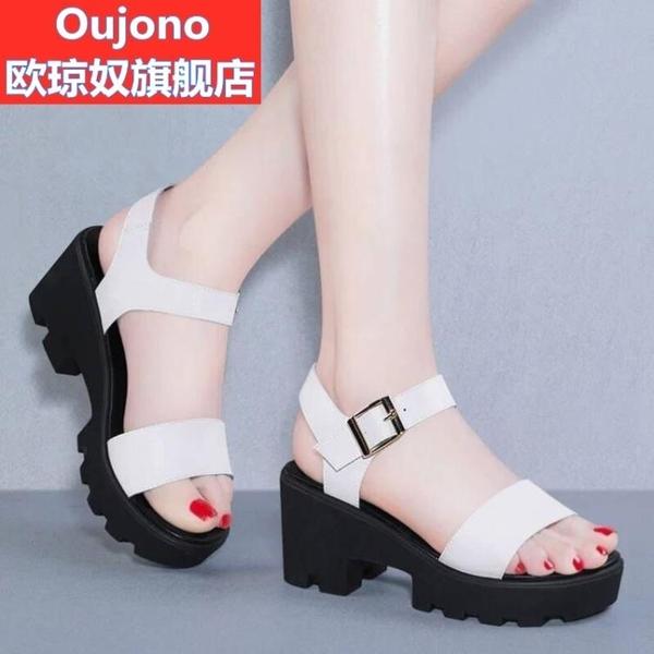 高跟鞋 顯高粗跟女士夏季坡跟中跟高跟鞋韓版時尚女鞋鞋子運動涼鞋女 星河光年