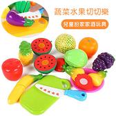 水果蔬菜魔鬼氈切切樂 不挑款 兒童玩具 扮家家酒 切菜玩具