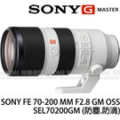 ★活動至2018年10月21日止★ SONY FE 70-200mm F2.8 GM OSS (台灣索尼公司貨 SEL70200GM) 全片幅 E接環 防塵防滴