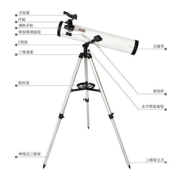 天文望遠鏡  高清高倍1000 倍夜視觀景望遠鏡【潮咖範兒】
