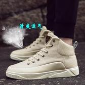 內增高男鞋 韓版潮流高幫帆布男鞋2018百搭社會板鞋內增高休閑