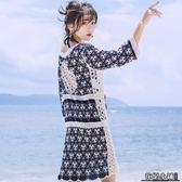 防曬衣 海邊度假性感鏤空沙灘裙民族風刺繡鉤花中長款蕾絲防曬衣罩衫女夏