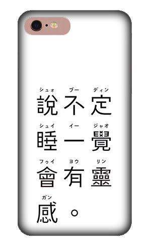  文創現貨  iPhone 7 Plus i7 i7+ i6+ i6 i6S 6 6S 指環 手機殼 指環扣 指環支架 犀牛盾支架 文青 睡眠