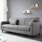 北歐簡約現代小戶型三人座公寓店鋪辦公客廳經濟型布藝沙發 ATF米希美衣