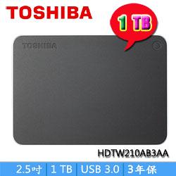 [富廉網]【Toshiba】Canvio Premium 金耀碟 1TB 行動硬碟 USB3.0  深灰/銀