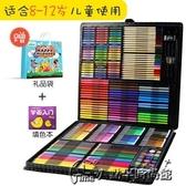 水彩筆套裝 彩色筆 幼兒園彩筆顏色筆 兒童繪畫筆 小學生用畫筆 蠟筆 繪畫筆 手繪 週年慶降價