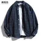 新款秋季格子襯衫男長袖韓版潮流寬鬆襯衣青年學生情侶防曬衣外套【快速出貨】