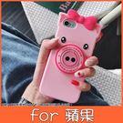 蘋果 iPhone XS MAX XR iPhoneX i8 Plus i7 Plus 粉紅豬支架殼 手機殼 支架 全包邊 矽膠 軟殼 保護殼