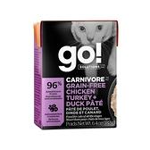 go! 鮮食利樂貓餐包 豐醬系列 無穀四種肉182g 6件組