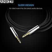 又敗家@Anker音訊線PVC Premium 1.2公尺耳機3.5mm連接線AUX-IN音源線iPod蘋果Sony隨身聽Walkman CD Player