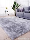 地毯北歐毛絨客廳沙發茶幾地毯臥室可愛房間床邊毯滿鋪榻榻米定制地墊LX 免運